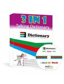 3-in-1 Hindi, Gujarati and Urdu Dictionary (PC License) Multilingual Dictionary Software