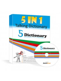 5-in-1 Dictionary, 5-in-1 Multi language Dictionary (PC License) software for PC