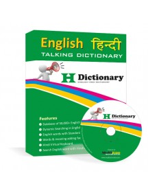 The Hindi-Dictionary (PC License) Best English to Hindi dictionary | Spoken English in Hindi Software